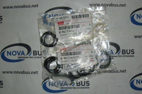 8941734120 – Прокладка (кольцо) топливной форсунки 4HK1/6HK1