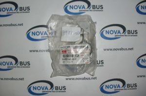 8970142582 - Рокер (коромысло) клапана выпускного 4HG1