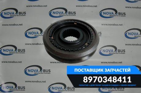 8970348411 — Синхрон 4 и 5 передачи КПП МХ5R ISUZU